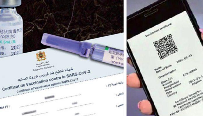 Covid-19 Maroc : Comment télécharger votre passeport vaccinal