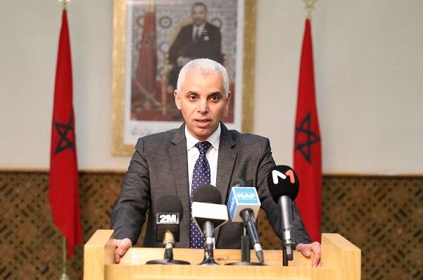 Le ministère de la Santé appelle les citoyens à se conformer aux mesures de prévention
