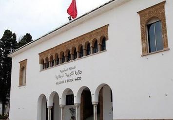 Maroc Baccalauréat: Un taux de réussite de 81,83% pour les scolarisés