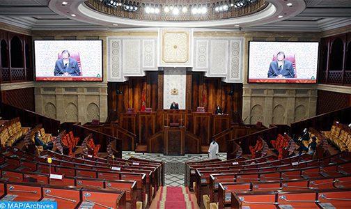 Chambre des représentants : adoption de quatre projets de loi à caractère social et territorial et d'une proposition de loi sur le Code de la famille