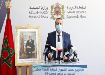 Coronavirus Maroc : le ministère de la Santé préoccupé par la hausse des cas critiques