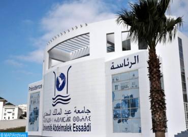 Coup d'envoi des épreuves régionales du concours d'accès aux ENAs à Martil