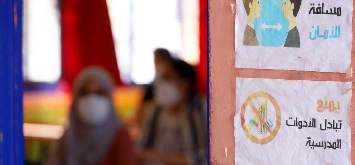 2021-2022 : La rentrée scolaire encore reportée au Maroc