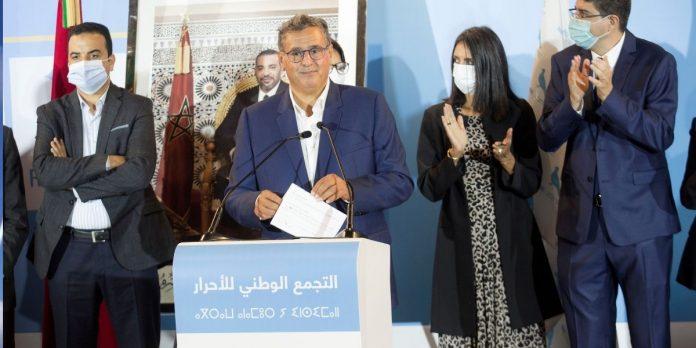 Aziz Akhannouch : « Le RNI est prêt à travailler avec l'ensemble des partis qui partage sa vision »