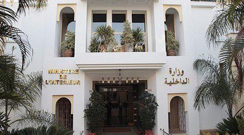 Elections 2021 au Maroc : La répartition provisoire des sièges (Ministère de l'Intérieur)